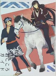 あづMARU