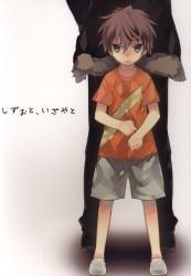 アキヲ/うめまる
