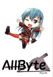 AllByte