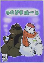 天野熊之輔